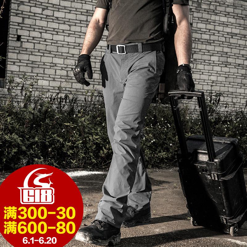 Купить из Китая Одежда в стиле милитари через интернет магазин internetvitrina.ru - посредник таобао на русском языке