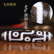 China Tibet nine agate pendant to the pure natural old old beads necklace genuine mine in Tibet