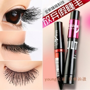 Mascara Waterproof fiber grafted fiber combination encryption extended long curling thick curl lasting Yunran genuine