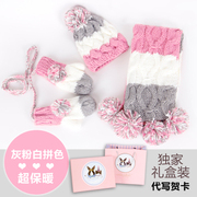 Korean Winter Hat Scarf Glove three piece suit with velvet send girls bestie Christmas birthday gift