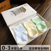 0-1-3 years 6-12 months newborn baby socks in spring and autumn winter cotton baby infant pure cotton socks