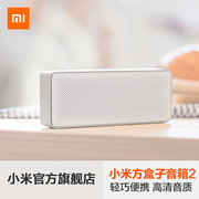 Xiaomi/ millet millet box 2 Wireless Bluetooth speaker mini portable outdoor household mobile phone speaker
