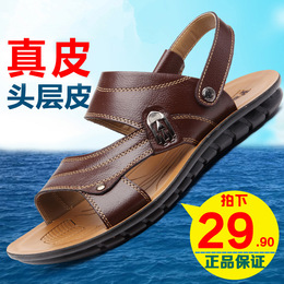 新款夏季男士牛皮凉鞋男2018休闲真皮沙滩鞋韩版潮流防滑拖鞋男鞋