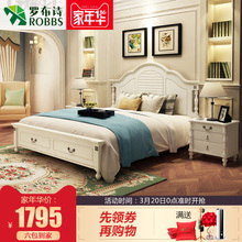 Rob poem bed Zhuwo American solid wood bed modern simple European style double 1.8 meters storage bed bedroom furniture