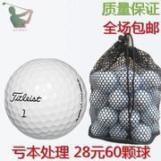 Titleist Pro Golf Bag mail V1x 392332 layer 345 ball end exercise ball