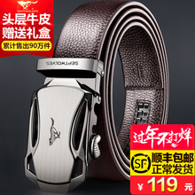 Genuine Septwolves men belt leather belt buckle youth leisure automatic male leather belt business