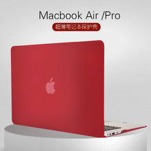 Apple MacBook Air laptop protective case pro computer shell 11 12 13 15 inch accessories jacket