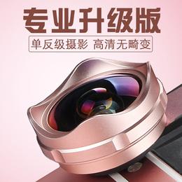 手机镜头超广角微距鱼眼三合一套装通用单反自拍四外置摄像头苹果