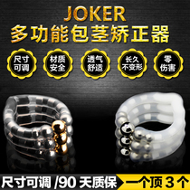 JOKER magnetic resistance double-loop correction of the foreskin is too long for male circumcision the foreskin fun sex toys