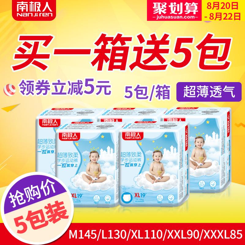 Купить Подгузники / Сумки кенгуру / Бутылочки в Китае, в интернет магазине таобао на русском языке