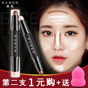 Han & Bar double V face powder with high light to brighten the nose shadow beginners high light Concealer pen stick silkworm paste