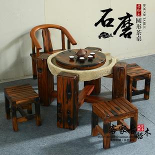 老船木家具原生态实木圆形茶几石磨功夫茶台艺术茶桌椅组合