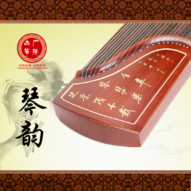 Yangzhou straight authentic guarantee/longfeng guzheng 6003 red wood carving poems guzheng/full package mail