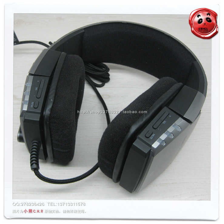 Thunder snake Razer Banshee StarCraft 2 game Banshee limited edition headphone microphone (real)