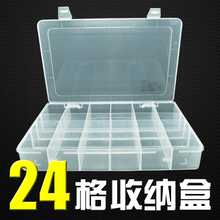 The 1201 part box multi element box hardware electronic tool box combination containing lattice arrangement