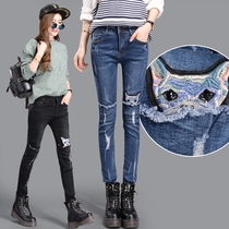 Girls jeans trousers autumn new 200 kg size hole stretch mm slim fat pants woman with bound feet pencil pants