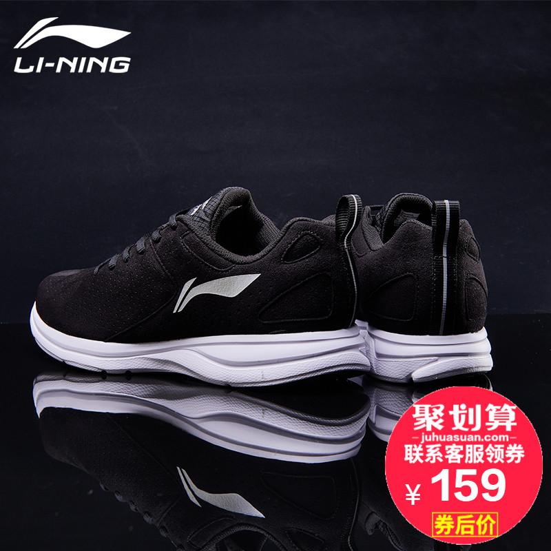 李宁男鞋跑步鞋2017冬季运动鞋皮面新款秋训练保暖跑鞋休闲健身鞋