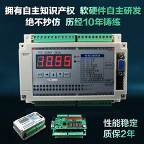 Made in PLC industrial control board PLC analog input output pulse encoder