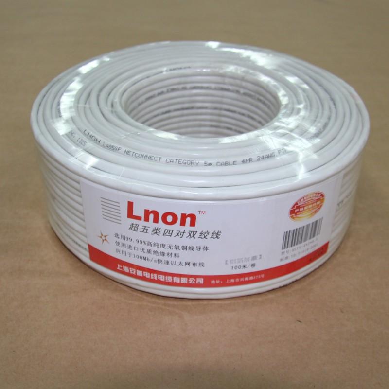 超五类网线/铝箔屏蔽/卷装 100m卷 8八芯四对双绞线