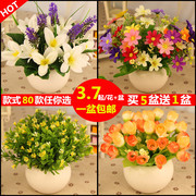 Silk flower bouquet plastic flowers floral suit simulation jewelry ornaments Home Furnishing flowers potted flower room