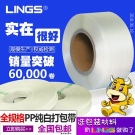 lings旗舰店
