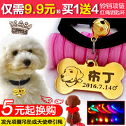 The dog dog tags custom ID card bell for customizing pet dog collar Necklace Cat brand Tactic laser engraving