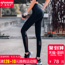 It is true that the high hips and waist show slim sports pants for women stretch tight yoga pants quick dry breathable running fitness pants summer