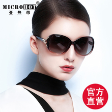 Sunglasses women's polarized sunglasses female 2018 new Korean version of the tide UV glasses round face can be equipped with myopia