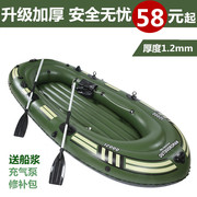 Double inflatable boat 3 boats and fishing boats thickened two or three canoe thick inflatable boat fishing boat