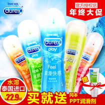Durex lubricant for intercourse lubricant excited female orgasm edible body lubricant fun sex toys