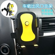 Tian Binzhi XR-V Citroen C3-XR vehicle navigation bracket Samsung outlet for auto mobile seat clamp
