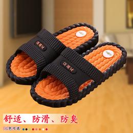 夏季拖鞋男韩版室内软底按摩底浴室防滑拖鞋男女室外一字拖凉拖鞋