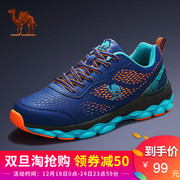 160 thousand pairs of sports shoes and selling camel men and women lightweight running shoes casual shoes men's shoes shock