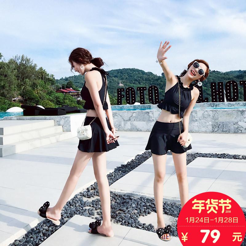 泡温泉泳衣女士保守小胸聚拢分体性感泳装韩国黑色遮肚显瘦游泳衣
