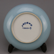 In 1962, Shanghai City Museum souvenir blue glaze antique vintage antique collection of old goods dishes
