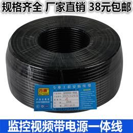 同轴电缆syv75-3监控线带电源一体线监控视频综合线100米盘复合线