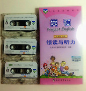 Genuine Ren'ai English grade seven /7 grade English tapes and read the tape by love