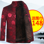 Winter costume pourpoint with velvet cotton padded jacket in the elderly men's father padded coat with winter grandpa