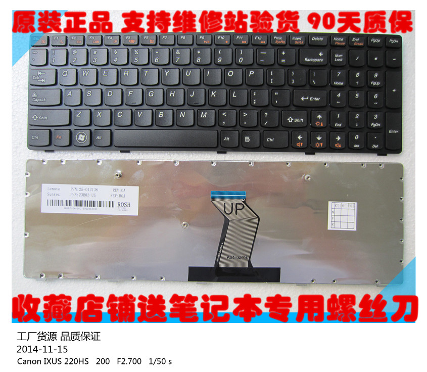 New original LENOVO G500 G510 keyboard G505 G700 G710 laptop keyboard