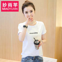 Short-sleeved female 2018 new summer dress Han Fan loose letter half-sleeved cotton t-shirt ins super fire pure white t-shirt