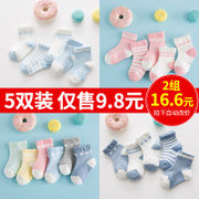 The newborn baby socks 6-12 months of summer autumn and winter cotton thin section of male and female children 0-1-3 years old baby spring