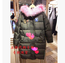 Arcade authentic purchase 2016 winter long fur collar Hooded down jacket coat in the coat of arms of the 2HM5330170 spot