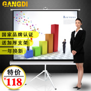 Authentic commitment Hong Kong Emperor 72 inch 84 inch 100 inch projector support screen HD projection screen curtain portable screen