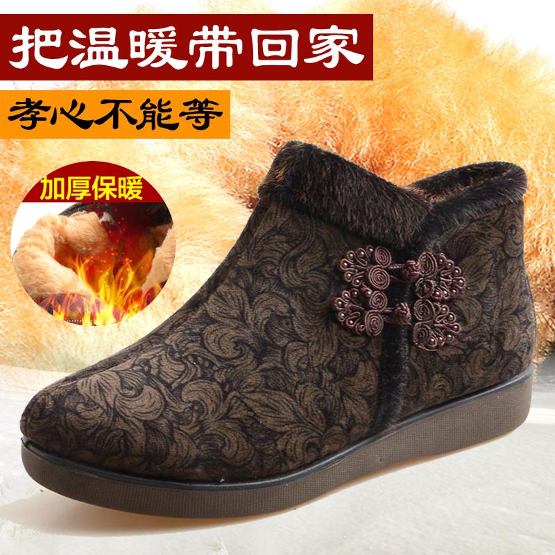 Купить Высокие кеды в Китае, в интернет магазине таобао на русском языке