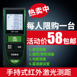 手持充电式激光测距仪高精度红外线电子尺语音测量仪量房仪