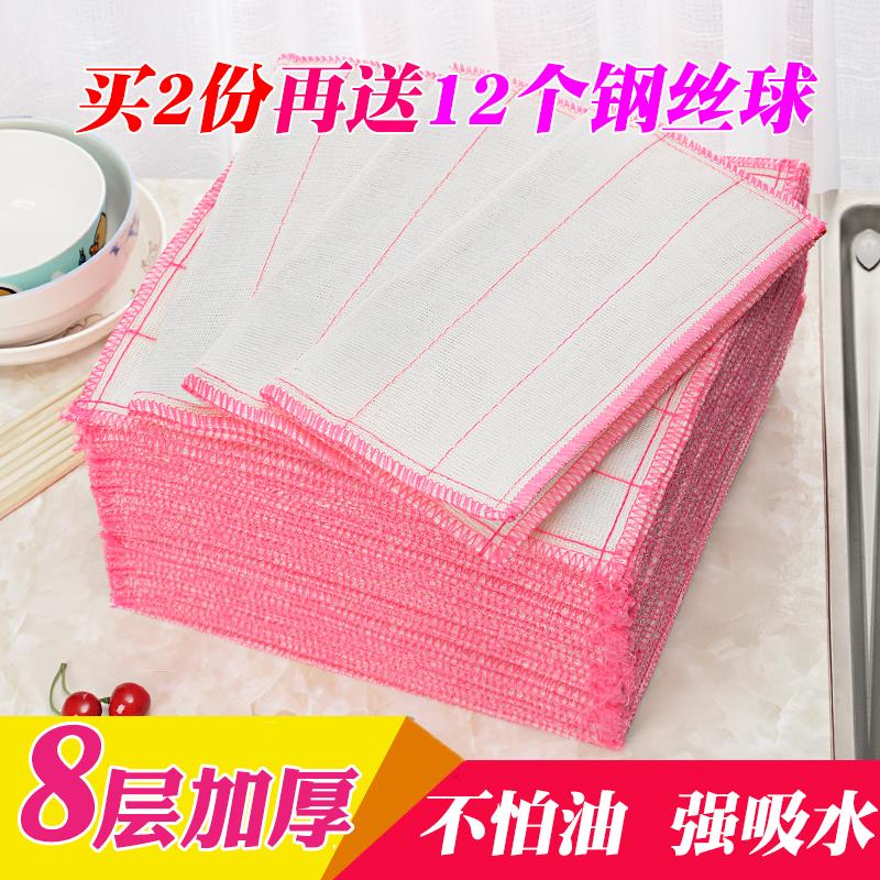 Купить Полотенца в Китае, в интернет магазине таобао на русском языке