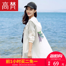 2018 new sun protection clothing female thin section in the summer long-term UV protection Korean wild breathable cardigan sun protection clothing