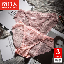 Antarctic lace underwear ladies sexy low waist summer ice silk cotton shorts hot hollow sexy briefs