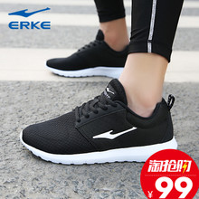 Hongxing Erke mens shoes sports shoes mens summer new mesh breathable running shoes casual shoes travel shoes running shoes