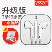 The way to F8 iPhone6/plus/6s for Apple HUAWEI vivo mobile phone headset in general genuine